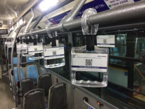 Gurugaman City Bus Service